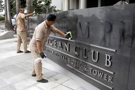پاکسازی نام ترامپ از روی ورودی هتلی در پاناما در آمریکای لاتین
