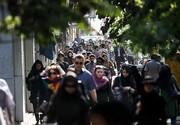 نتایح حالب یک نظرسنجی /مردم جنوب تهران راضی تر از شمال شهری ها/میل به مهاجرت از تهران