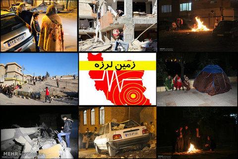 زلزله سرمست در استان کرمانشاه را لرزاند