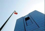 اقتصاد ایران زیر حمله موشکی