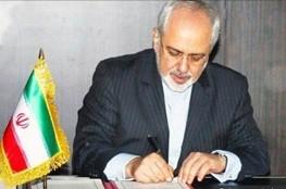 مقاله ظریف در العربی:به سوی یک پارادایم امنیتی جدید بر مبنای گفتوگو و اعتمادسازی در منطقه
