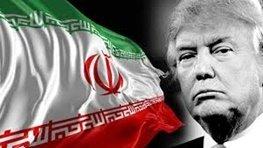 - سفیر اسبق ایران در اردن، آخرین تغییر و تحولات در دولت آمریکا را مورد بررسی قرار داده است.