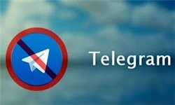 فیلتر تلگرام
