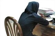 آزار شیطانی دختر جوان در خانه مجردی مرد پولدار