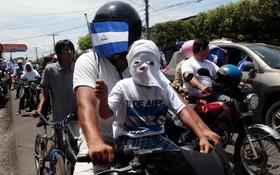 تظاهرکنندگان علیه دولت در نیکاراگوا