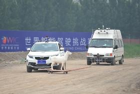 آزمایش خودروهای خودران در کنگره فناوری های جدید در چین