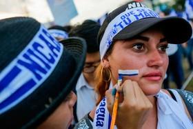 تظاهرات علیه دولت در نیکاراگوا