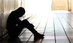 شایعترین علائم جسمیِ افسردگی