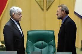 دورخیز عارف و لاریجانی برای ریاست مجلس؟