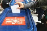 دولت از نهادهای مدنی  نظرخواهی کند