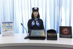 روباتی انساننما شاغل در هتلی در توکیو