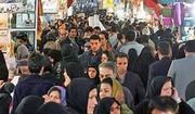 خانوادههای ایرانی چقدر درآمد داشتند، چقدر خرج کردند؟