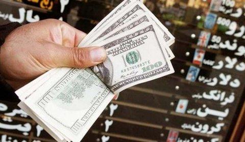آیا دلار بازهم افزایش قیمت دارد؟