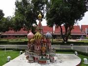 موزه های تایلند و مالزی