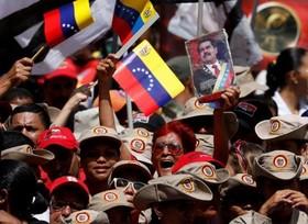 تظاهرات حامیان رئیس جمهور ونزوئلا، نیکلاس مادورو، در کاراکاس