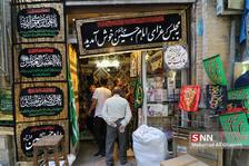 بازار فروش پرچم سیاهه محرم