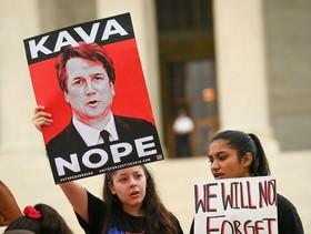 معترضین علیه کاوانا مقابل دادگاه عالی آمریکا