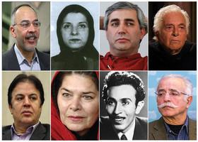 برای سالروز تولد «مهر»یهای سینمای ایران+عکس