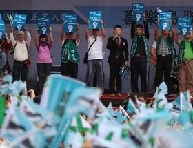 تظاهرات مدافعان جدایی چین تایپه