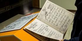 کتاب 123 سالهای که در مکتبخانههای قجری تدریس میشد + عکس