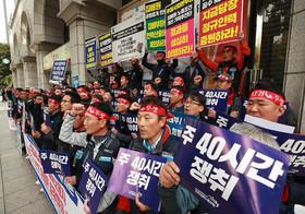 اعتصاب کارکنان اداره پست در هلیفاکس کانادا و سئول کره جنوبی