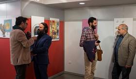 افتتاح نمایشگاه کاریکاتور «دونالد سلمان