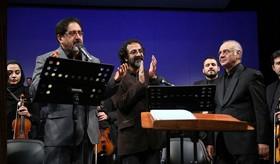 کنسرت وداع ارکستر ملی ایران