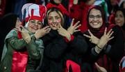 واکنش روزنامه ایران به سخنان یکی از مراجع تقلید و رئیس دادگستری تهران درباره حضور زنان در ورزشگاهها