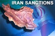 گزارش فرانس 24 از ایران پس از تحریمهای آمریکا