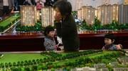 پنجاه میلیون خانه خالی: کابوس اقتصاد چین