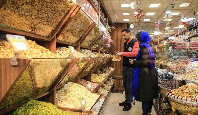 بازار خرید شب یلدا در تهران