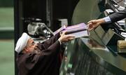 فرصت طلایی برای دولت روحانی