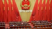 حزب کمونیست چین از میلیاردها تشکر و تحسین کرد