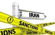 آمریکا ۱۲ فرد و شرکت دیگر را به بهانه همکاری با ایران تحریم کرد