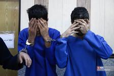 کد خبر: ۷۴۳۳۱۸ دستگیری 6 سارق مسلح در تهران