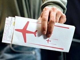 ارزانترین قیمت بلیط هواپیما را از دست ندهید