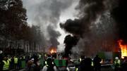 حل تعارض منافع به روش مدیران پاریسی