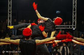 سی و هفتمین جشنواره بین المللی تئاتر فجر