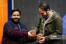 اختتامبه هشتمین جایزه سینمایی ققنوس