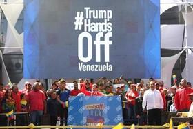"""حضور """"نیکولاس مادورو"""" رییس جمهوری ونزوئلا و همسرش در یک گردهمایی موافقان دولت ونزوئلا در شهر کاراکاس"""