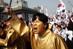 تظاهرات برای گرامیداشت صدمین سالگرد قیام مردم کره علیه استعمار ژاپن