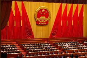 نشست سالانه کنگره ملی خلق چین (پارلمان) در پکن