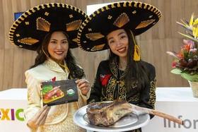 """چهل و چهارمین نمایشگاه بینالمللی غذا و آشامیدنی در شهر """"چیبا"""" ژاپن"""