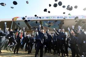 جشن فارغالتحصیلی افسران دانشکده نیروی هوایی ارتش کره جنوبی