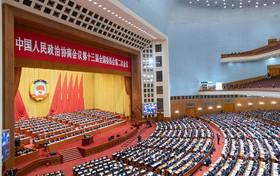"""نشست سالانه """"کنگره ملی خلق چین"""" (پارلمان چین) در پکن"""