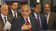 ورود سعودیها با کارت اقتصادی به عراق