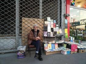دلم نمیاد کتابهای مردم  را بخرم اما چاره ای نیست