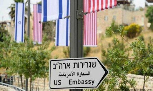 سفارت