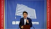 نخست وزیر ژاپن ؛  باردیگر میانجی گری میان ایران و آمریکا