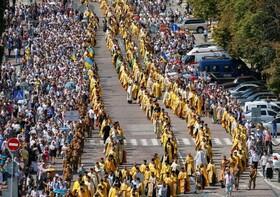 (تصاویر)مراسم مذهبی مسحیان ارتودوکس برای بزرگداشت هزارو سی و یکمین سال این مذهب در کیف اوکراین